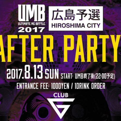 umb2_up